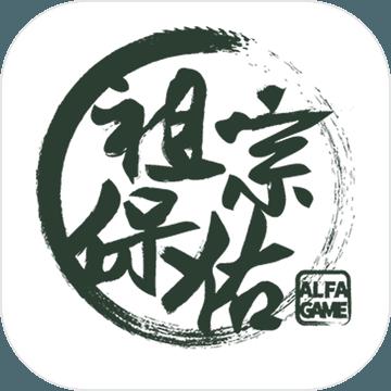 祖宗保佑破解版无限香火v2.3.5