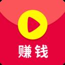 最新赚钱小视频平台v1.8.1