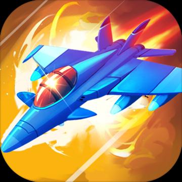 绝地飞机王者游戏v2.0