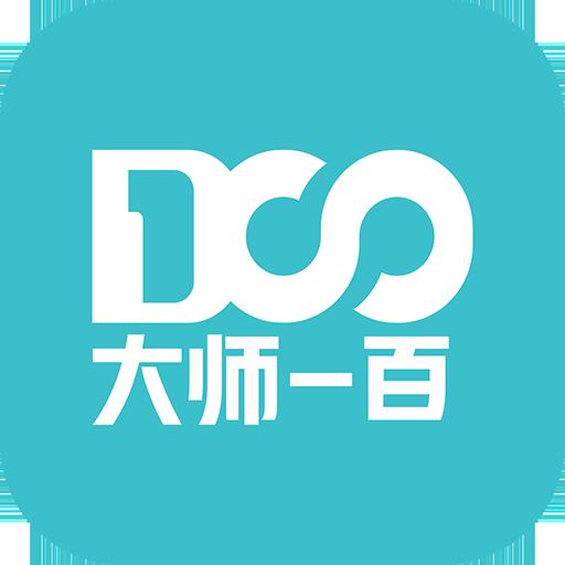 大��100安卓版v1.3.5