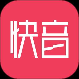 快音手机铃声appv3.4.1