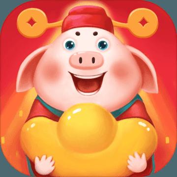 养猪大亨游戏v1.0
