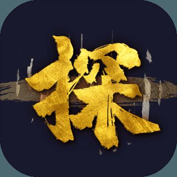 狄仁杰之天神下凡手游互动版v1.0.0
