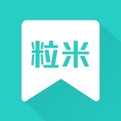粒米兼职appv1.0