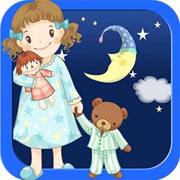 睡前故事大全手机版v1.0