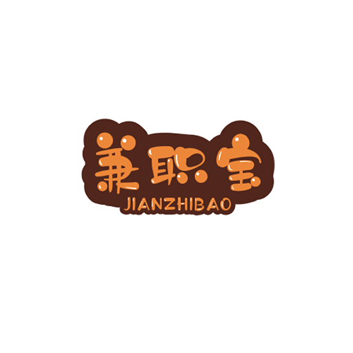 宝辉兼职安卓版v1.0
