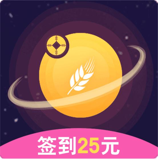 麦子赚星空版v1.1.2