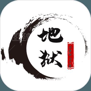 风起云涌mud安卓版v1.3