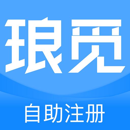 琅觅商标注册查询appv1.0