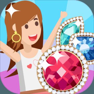 我的宝石星游戏v1.0