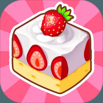 浪漫甜品屋安卓版v1.0