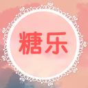 糖乐相册视频制作appv