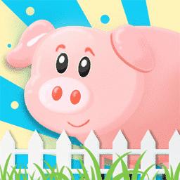 趣味金猪养猪赚钱手机版v1.0