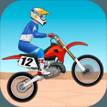 MXRacer摩托车赛车游戏v1.1.0
