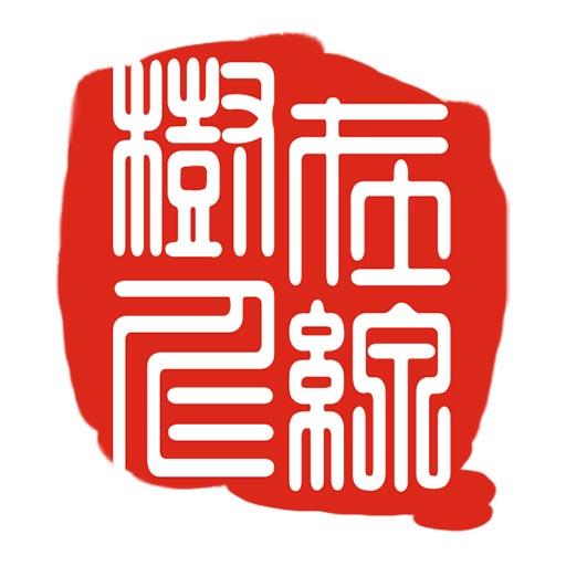 树仁教育app下载v1.0