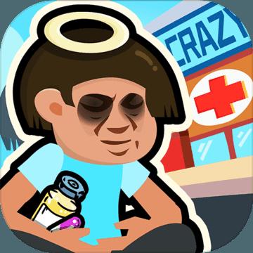 超级疯狂医院游戏v1.0 安卓版
