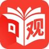 可观阅读免费小说v1.0.2