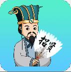 诸葛聘企业版appv1.0.20