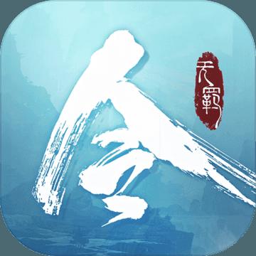 网易陈情令游戏官方版v1.0.0