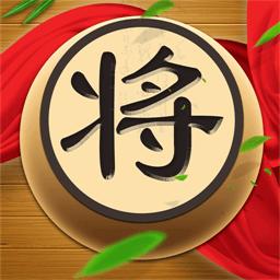 天梨中��象棋游��v1.0