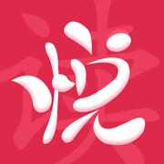 悦读神器app下载苹果版v1.0.6