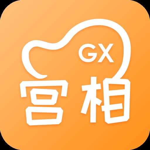 宫相购物安卓版v1.0.80