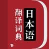 日�Z�~霸�O果版v2.0.1