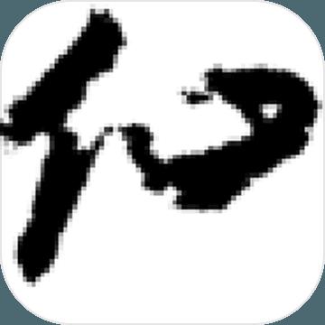 仙武江湖手游最新版v1.0
