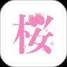 樱桃秀聊天交友约会软件v5.0.2