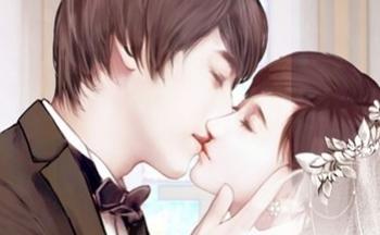 和霸道总裁恋爱的游戏
