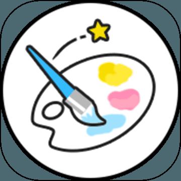 全民小画家最新版v1.0