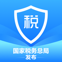 个人所得税app安卓v1.1.18 最新版本