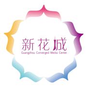 新花城广州政务服务平台苹果版v1.1.3