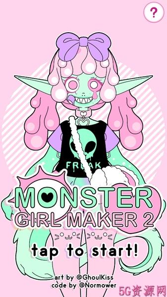 怪物少女制作器2中文版
