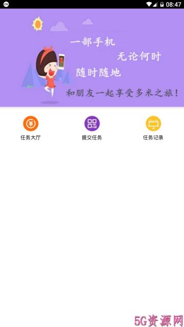 鼎龙发圈自媒体广告平台