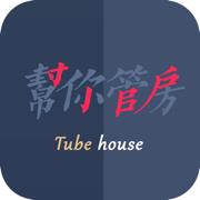 帮你管房租房管理手机版v1.0