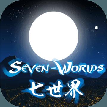 七世界手游预约v1.0.0
