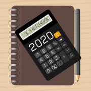 会计考试2020手机版v9.2.7