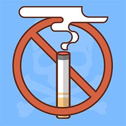 戒烟神器最新版v65.4