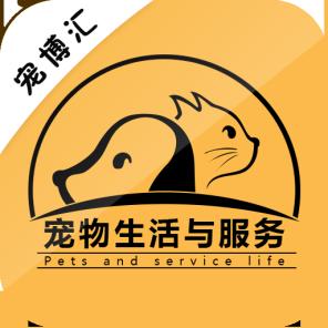 宠物生活服务手机版v1.0