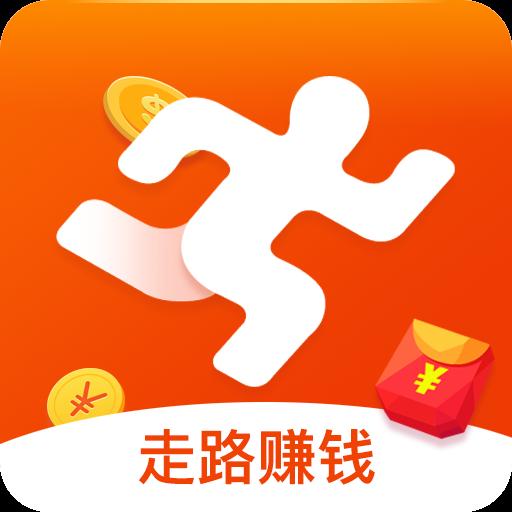美乐走路赚钱appv1.11.29