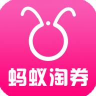 蚂蚁淘券手机购物appv1.0