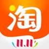 手机淘宝iOS版v9.1.2