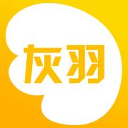 灰羽动漫漫画软件v1.1