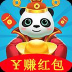 熊猫养成记合成赚钱游戏v1.0