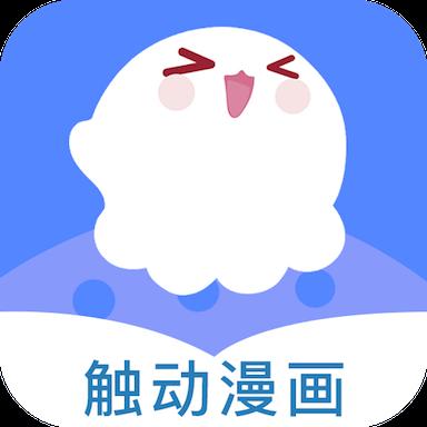 抖音触动漫画appv1.0