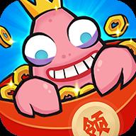 小康来打虾合成小游戏安卓版v1.0.2