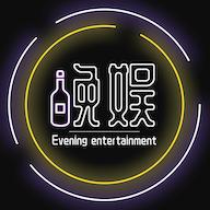 晚娱app聚会平台v1.0.1