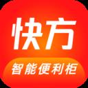 快方购物appv1.0.7