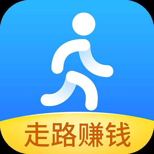 步多多走路能赚钱appv1.7.4